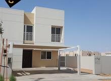 Best villa to buy now... it consists of 3 Bedrooms Rooms and 4 Bathrooms Muelih Commercial