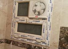ماترهورن لأنظمة الأبواب والنوافذ الألومنيوم u-pvc