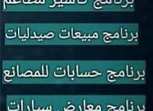 توكيل كاسيو مصر  كاشير للبيع