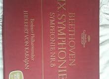 disque phonogram beethoven