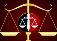 تدريب خريجي الحقوق
