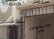 عماره دورين للبيع 3لبن إلاربع في صنعاء