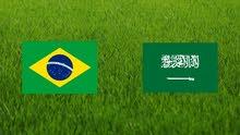 تذكرة مباراة البرازيل والسعوديه