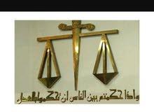 محامي متخصص في قضايا الاسرة