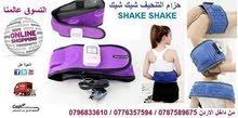 shake shake slimming belt