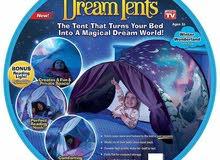 خيمة النوم  ليلية للاطفال