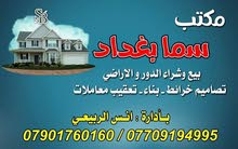 عماره للبيع المساحه 330 متر في زيونه محله 710