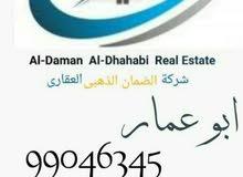 عروض البدل بجنوب عبدالله للبدل مع طلبات