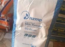لبن بودرة نيوزلندي  25 كيلو