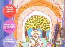 Ali-Baba et les 40 voleurs et autres histoires