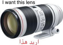 اريد هذا i want this lens canon