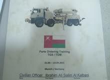 أبحث عن وظيفة متقاعد من الجيش السلطاني العماني أداري ولي خبرة في الإدارة 20 سنك