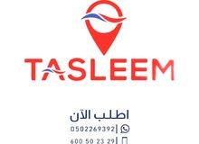 شركة تسليم ، توصيل لكل أنحاء الإمارات