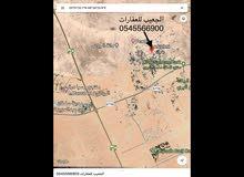 ارضي للبيع في بنبان و الخير شمال الرياض