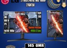 شاشة جيمنج 240hz LG IPS 27 inch Gaming Monitor