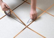 Decorative Floor Stickers – شريط التزيين اللاصق  اطار لتزيين الاسطح والارضيات بأ