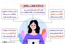 انا مصممه جرافيك اصمم اللوقو والبنرات وإداره الصفحات ... الخ