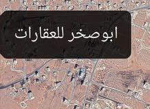 500 متر مرج الفرس.. بسعر مغري جدا جدا تستحق المشاهدة للسكن