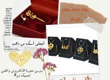 بيع وتصميم المجوهرات والاكسسوارات