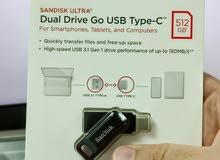 فلاش ميموري أصلي 512Gb بمدخلين: واحد للحاسبة والثاني للموبايل