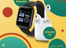 عرض smart Watch and Airpods