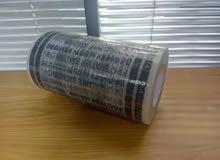 Plastic Film for car Interior protection.