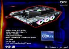 Gaming PC core i3-Gen10 RAM 8GB كرت شاشة GY730