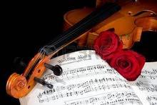 تعليم ألة الكمان علي يد متخصص وأكاديمى