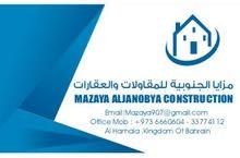 بيت للبيع  في مدينة حمد