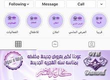 اشتراك نادي نسائي في مكة