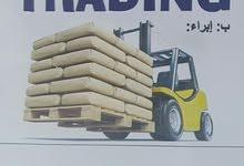 للبيع و توصيل للمحلات جميع انواع الاسمنت  الرسيل  و كلاسك الإمارات المكتب إبراء