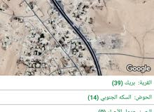 ارض للبيع  بجانب طريق الصحراوي