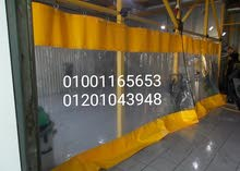 مشمع شفاف لكافتيريات والنوادي ومغاسل السيارات للحماية من البرد والمطر