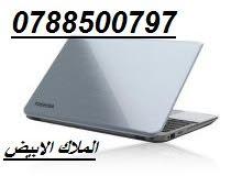 بالجملة جهاز لابتوب acer i3 بافضل الاسعار مع هدايا كمان