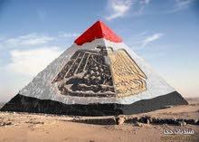 تأشيرات مصر الرقمية في 5 ايام