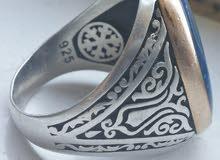 خاتم ارطغرل . فضه