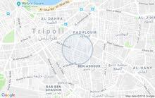 شقة دور التاني مفروشة فرش ممتاز  فرش مكتبي في بن عاشور