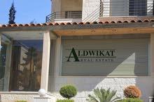 Ground Floor  apartment for sale with 3 rooms - Amman city Deir Ghbar