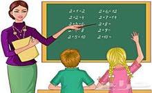 معلمة خصوصي لمادتي الرياضيات والعلوم