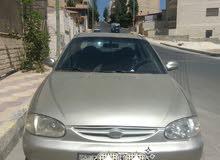 For sale 1997 Silver Sephia