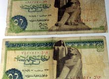للبيع عملات مصرية القديمة