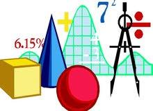 دروس تقوية لطلاب المرحلة الثانوية والتوجيهي