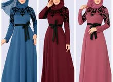 ملابس تركية راقية بهارية