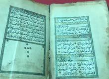مصحف اثري عمره أكثر 370 عام بشهادة