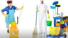 شركه جواند للنظافة