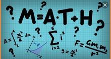 مدرسين رياضيات وفيزياء للطلاب باللغتين للمدارس الخاصة والانترناشونال