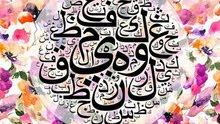 معلمة لغة عربية من صف اول للثاني عشر