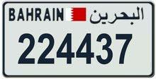 رقم لوحة سيارة للبيع