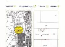 أرض للبيع في #سلماباد