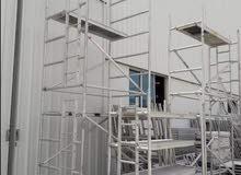سقالات المنيوم مستعمل  aluminum mobile scaffolding